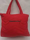 Жіноча сумка пуховик дута стьобана, фото 4