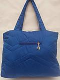 Женская сумка пуховик дутая стеганая, фото 3