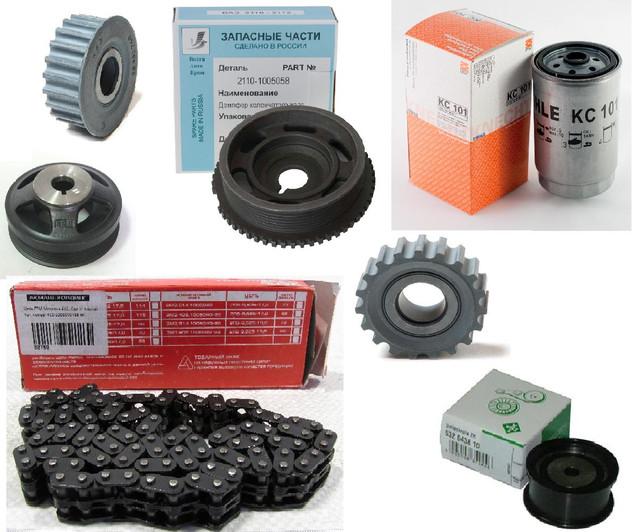 Детали двигателя и коробки ваз 2101- 2107