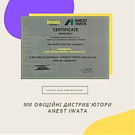 Офіційний сертифікат про наше партнерство з ANEST IWATA