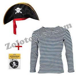 Піратські костюми, набори моряка