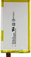 Аккумулятор Sony E5803 Xperia Z5 Compact / LIS1594ERPC (2700 mAh)
