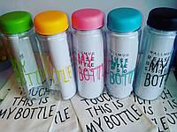 """Цветные бутылочки """"My bottle"""" RIVERS с льняным мешочком."""
