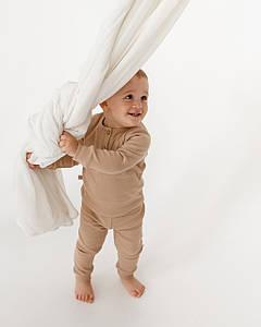 Детский трикотажный костюм двойка (беж)