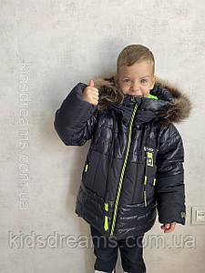 Зимняя куртка на мальчика»98-134рост