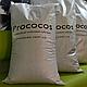 Профессиональный кокосовый субстрат Prococos 50л. Bio Grow для гроверов и ситифермеров, фото 2