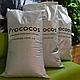 Профессиональный кокосовый субстрат Prococos 50л. Bio Grow для гроверов и ситифермеров, фото 3