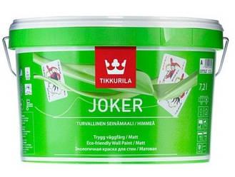 Краска  антиаллергенная TIKKURILA JOKER-ТИККУРИЛА ДЖОКЕР  интерьерная, А, 9л