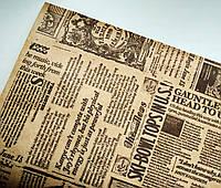Бумага флористическая Газета Times на крафте