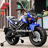 Детский электромотоцикл двухколесный на аккумуляторе BMW M 4621EL для детей 3-8 лет синий, фото 8