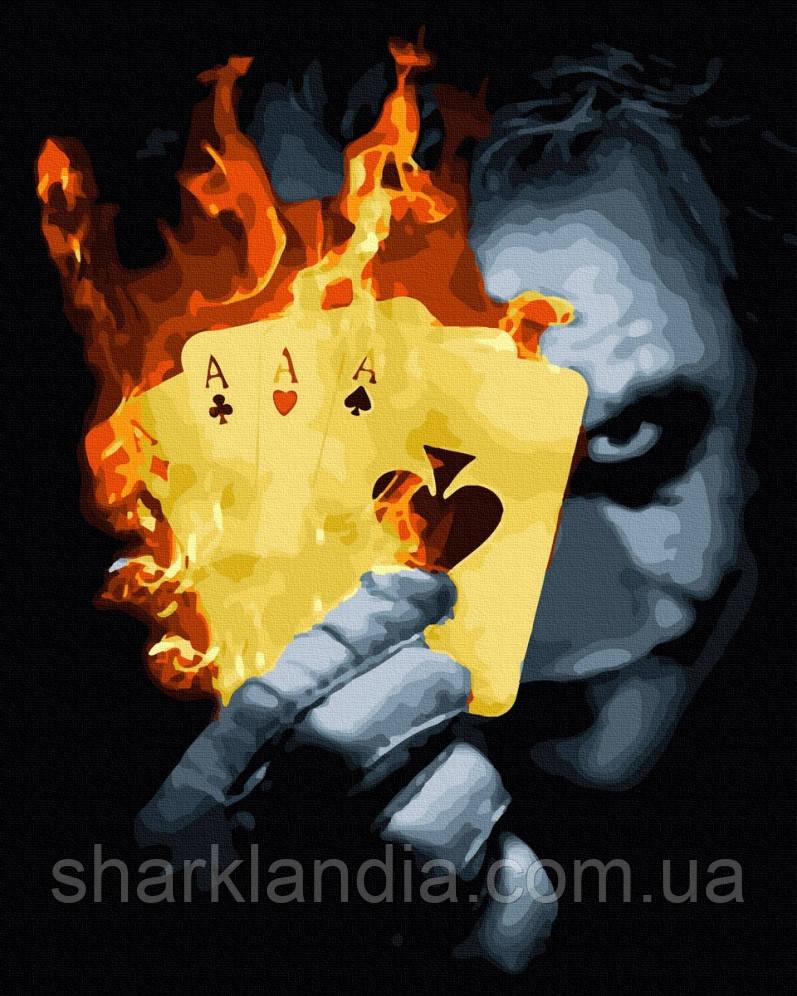 Картина по номерам Джокер Карты 40х50см Никитошка Супергерои Марвел Joker DC Marvel Огонь