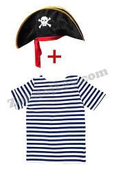 Піратський набір для дитини тільняшка, шапка