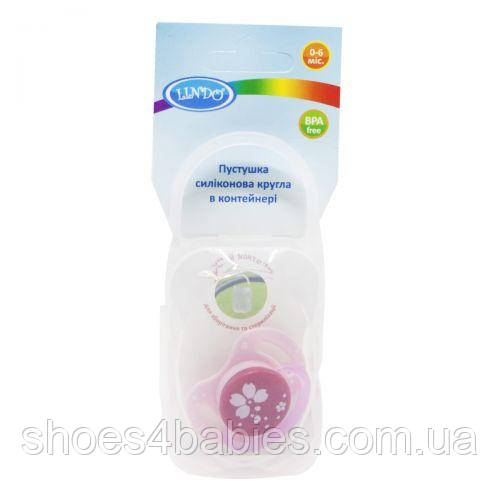 Пустышка силиконовая круглая в контейнере 0-6 месяцев (розовый)