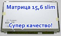 Матрица для HP envy m6   Доставка по Киеву