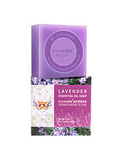 Мило ручної роботи SERSANLOVE Essential Oil Lavender Мило з ефірною олією лаванди 100 гр