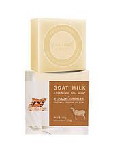 Мило ручної роботи SERSANLOVE Goats Milk Essential Oil Мило з ефірною олією козячого молока 100 гр