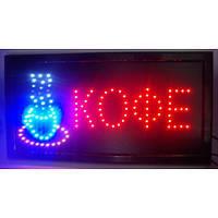 Светодиодная рекламная вывеска Кофе 480x250 мм