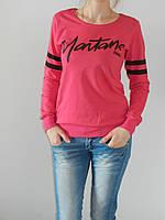 Молодежный свитшот женский с принтом Montana 100% хлопок (2 цвета) S, M, L, XL
