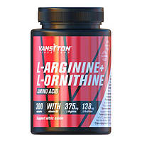 L-Аргинин +L-Орнитин капсулы №300 ТМ Ванситон / Vansiton