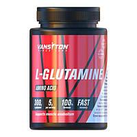 L-глютамин 300г ТМ Ванситон / Vansiton
