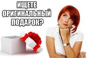 Страсти по выбору оригинального мужского подарка