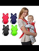 Рюкзак-кенгуру для детей слинг переноска Baby Carriers EN71 от 3 месяцев .6 расцветок