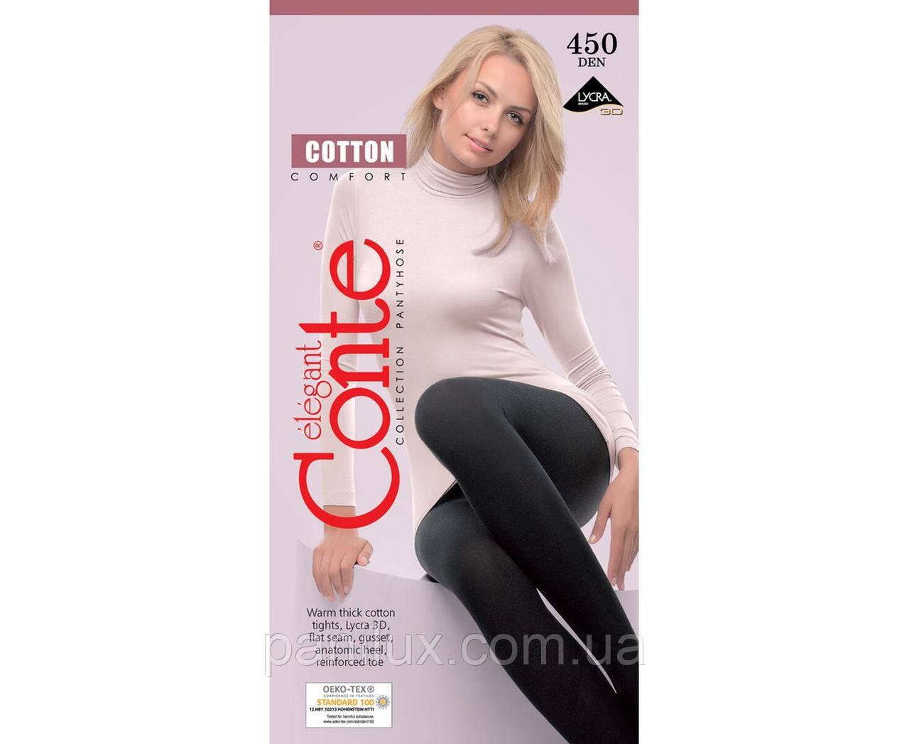 Колготи Cotton 450 Den