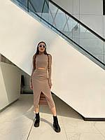 Костюм женский стильный модный в рубчик топ и юбка миди с разрезом Kff1359