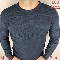 """Джемпер мужской стильный полушерсть, размеры M-XL (7цв) """"EMRE"""" недорого от прямого поставщика"""