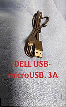 Кабель Dell microUSB 3A, 1м, USB PD заряд та передача даних, C1R5R 0C1R5R