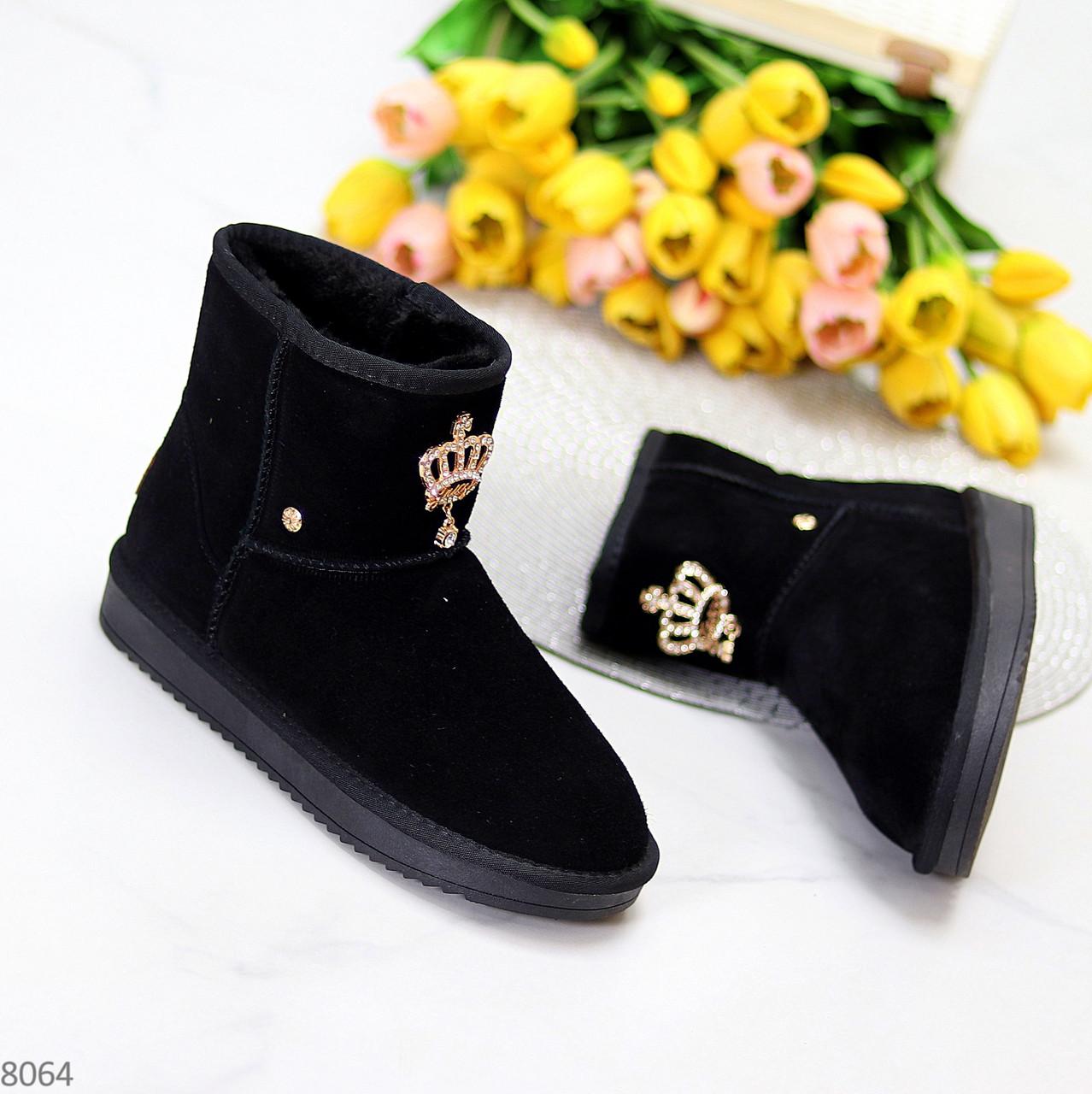 Модельные черные женские замшевые угги натуральная замша с декором корона