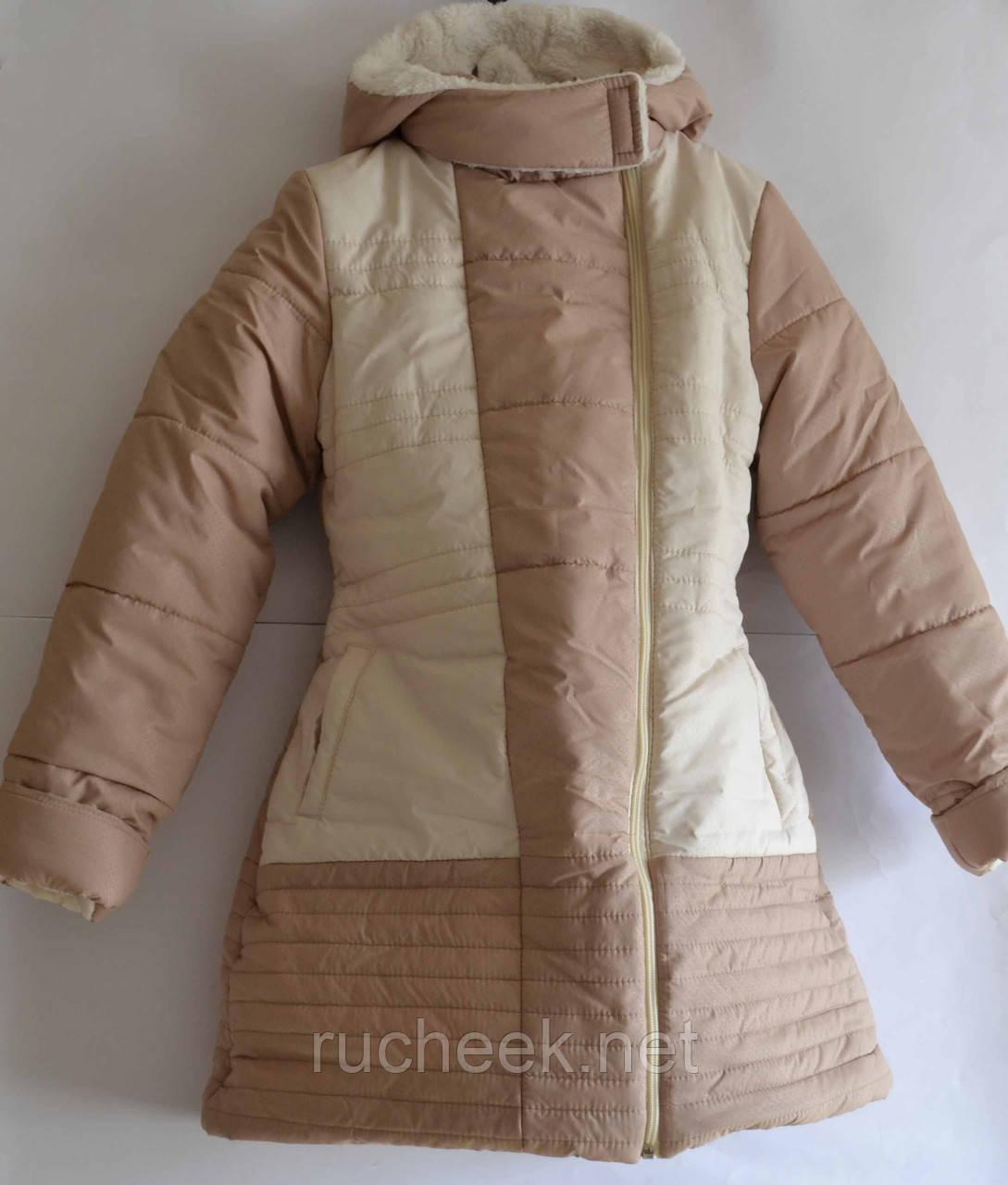 Куртка зимняя для девочки рост 130 -140, ТМ Одягайко