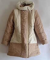 Куртка зимняя для девочки рост 128, 134,140, ТМ Одягайко