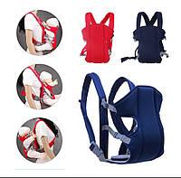 Слинг рюкзак для ребенка кенгуру Baby Carriers носитель