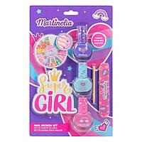 Дитячий набір для нігтів SUPER GIRL