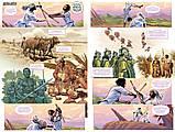 """Комікс """"Чорна Пантера. Книга 2 Народ у нас під ногами"""", фото 4"""