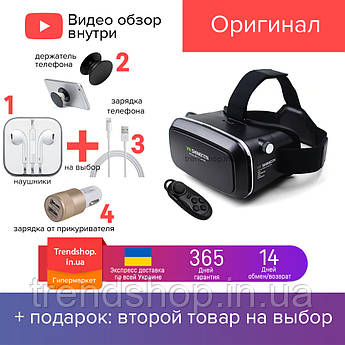 Очки виртуальной реальности VR BOX с пультом управления, 3D очки виртуальные с джойстиком, черный