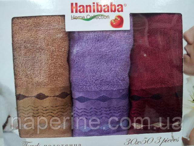Набор кухонных полотенец Hanibaba - 3 шт.