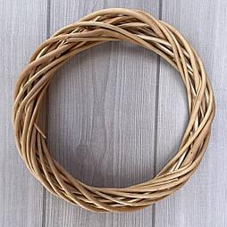 Кольцо, основа для венка  из лозы 20см.