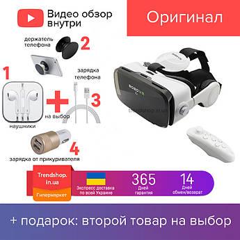 Очки виртуальной реальности VR BOX Z4 с пультом управления, 3D очки виртуальные с джойстиком, белый