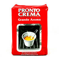 Кофе Lavazza Pronto Crema Grande Aroma в зернах 1кг