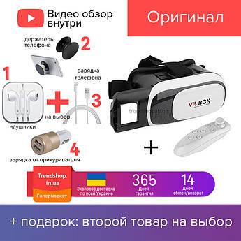 Очки виртуальной реальности VR BOX G2 3D очки с джойстиком, шлем виртуальной реальност