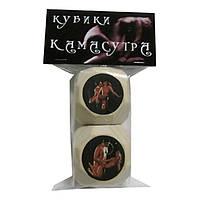 Подарочные кубики Камасутра