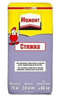 МОМЕНТ Стяжка для пола от 30 до 50мм. , 25 кг.