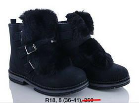 Женские зимние ботинки  IDEAL