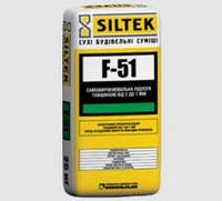 SILTEK F-51 Самовыравнивающийся пол толщиной от 2 до 7 мм. 25 кг.
