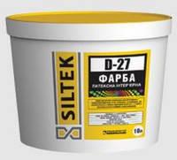 SILTEK D-27 Краска латексная интерьерная 10 л.