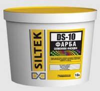 SILTEK DS-10 Краска силиконовая фасадная 10 л.