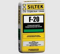 SILTEK F-20 Стяжка для пола толщиной от 40 до 100 мм 25 кг.