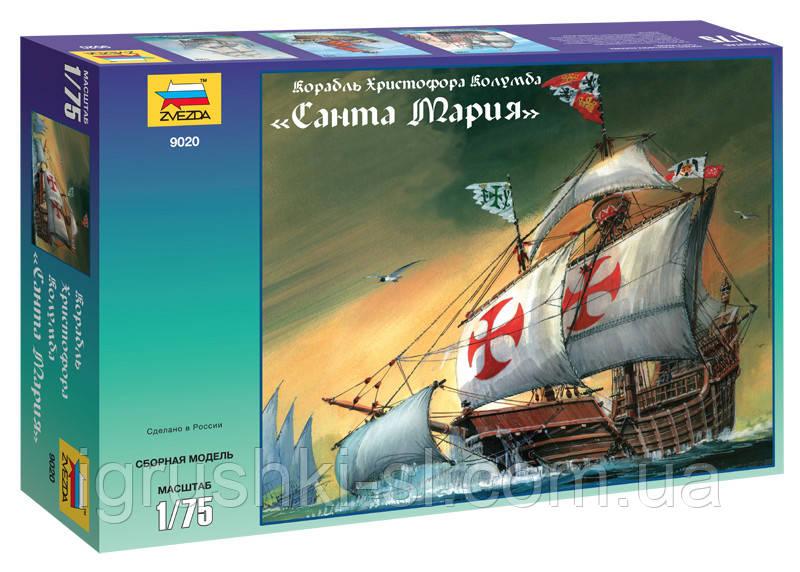 """Сборная модель (1:75) Корабль """"Санта Мария"""""""